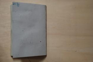 cahier 06, 2010 42